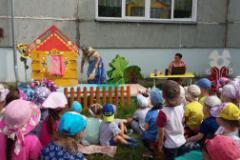 Сказка показанная педагогами для детей